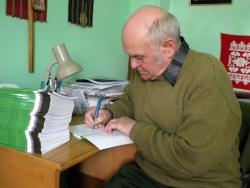 Gálfalvi Gábor